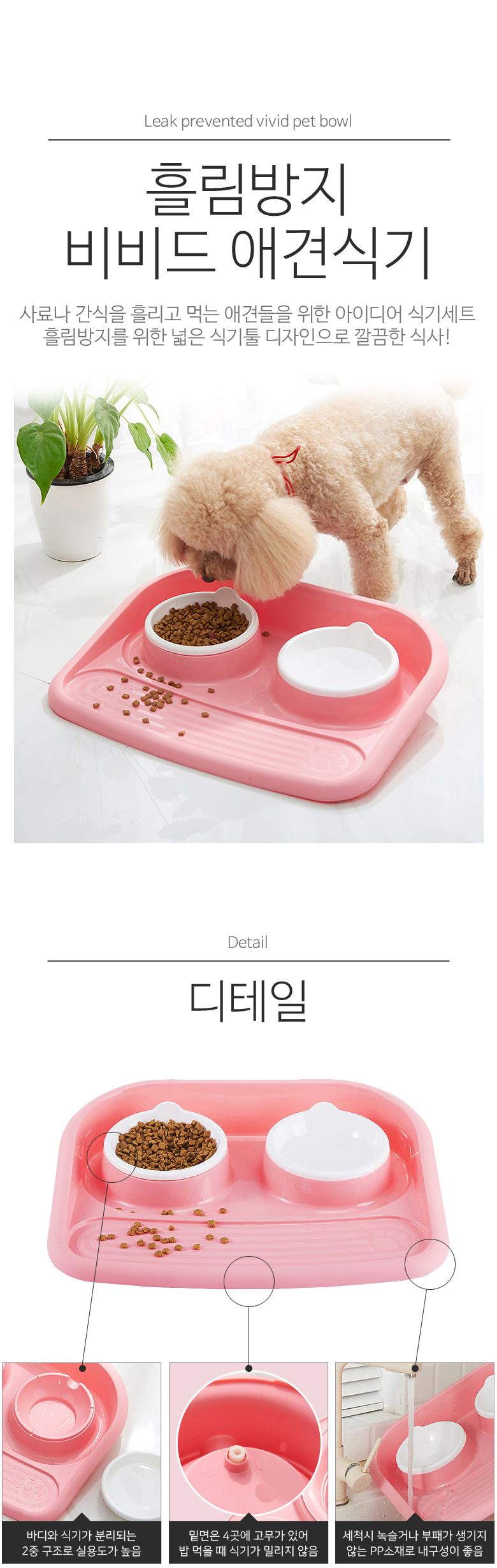(떨이행사) 흘림방지 강아지 고양이 식기 밥그릇8,900원-제이라이프펫샵, 강아지용품, 하우스/식기/실내용품, 급식기바보사랑(떨이행사) 흘림방지 강아지 고양이 식기 밥그릇8,900원-제이라이프펫샵, 강아지용품, 하우스/식기/실내용품, 급식기바보사랑